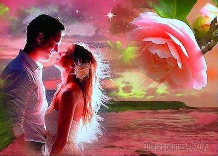я от дал бы ей сокровище раздобыл бы собалей толька воля только волюшка для меня всего милей песня