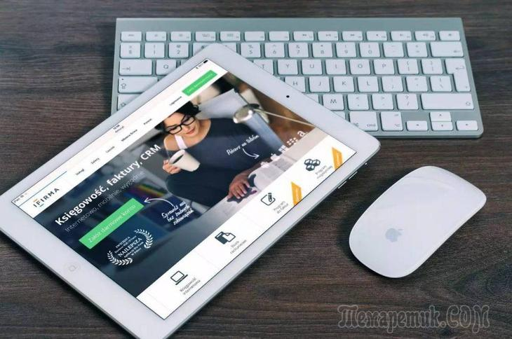 Стоит ли покупать планшет в 2019 году? Пять плюсов и пять минусов данных гаджетов