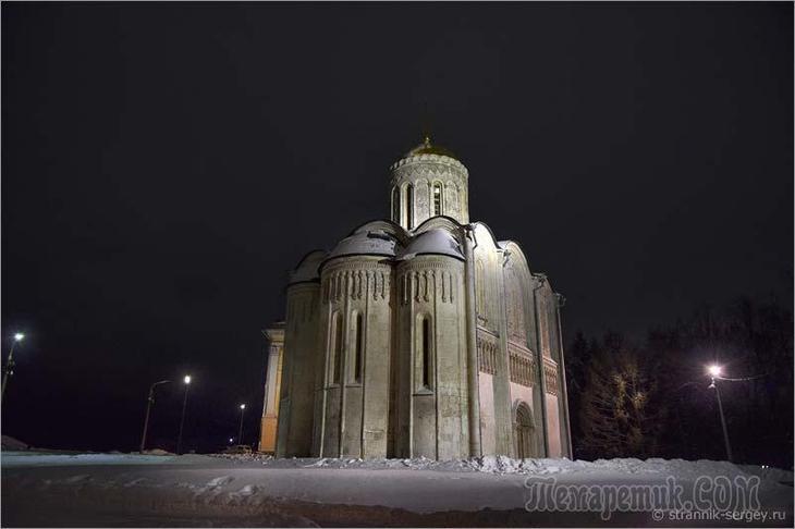 Древний русский город