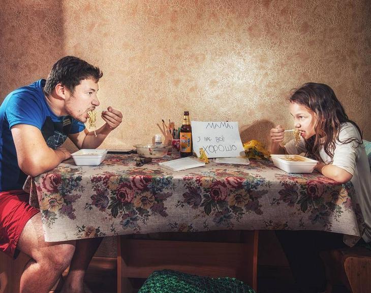«Мама, у нас все хорошо»: папа и дочь сделали фотоотчет, от которого матери станет плохо