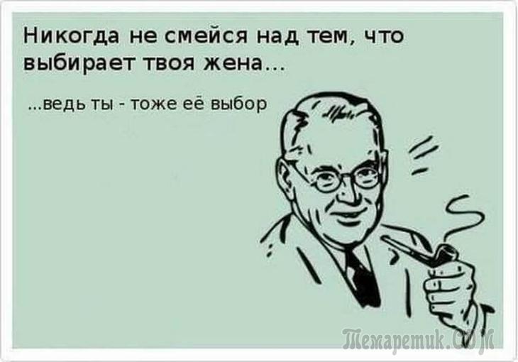Замечательные шутки, лучшее лекарство от плохого настроения