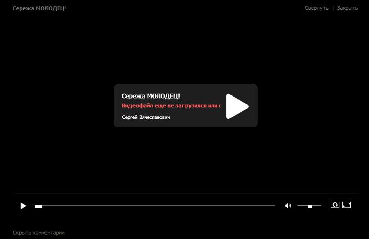 Нередко бывает так, что контент не воспроизводится на разных сайтах в том числе ВК