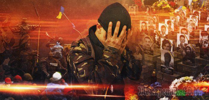 На Украине разгорелся скандал из-за признания одного из кукловодов Майдана