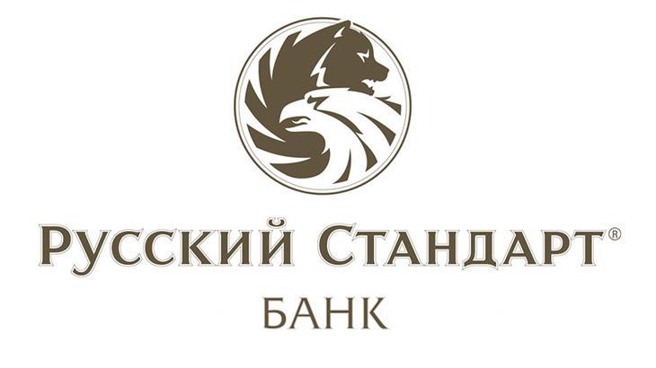 Банк Русский Стандарт должники по кредитам список