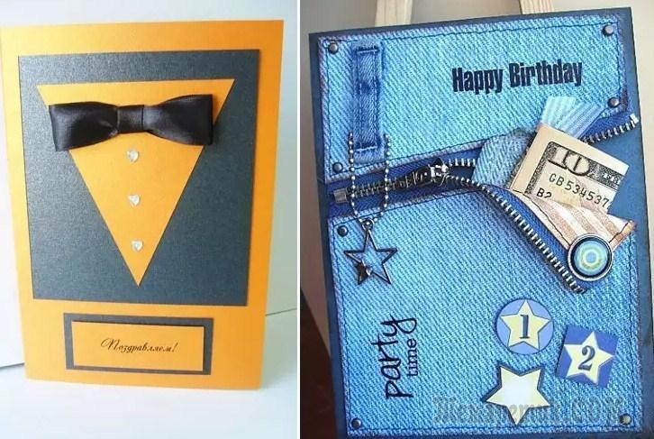 Как внутри оформить открытку на день рождения папе