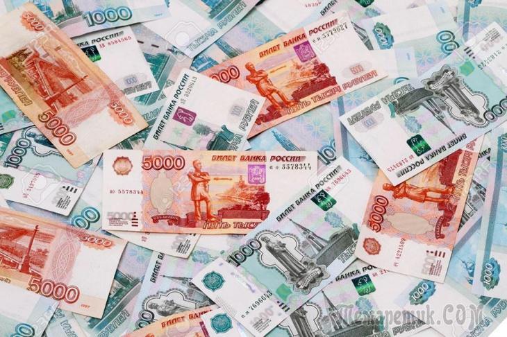 Как в Московском кредитном банке меня развели на деньги