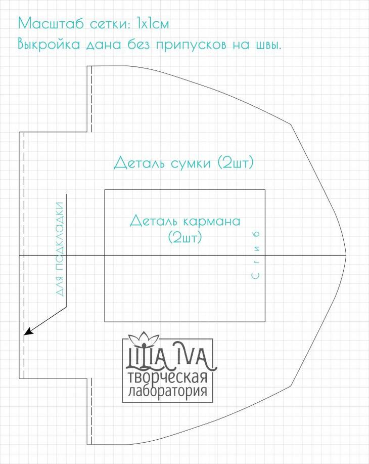 русский стиль 2015