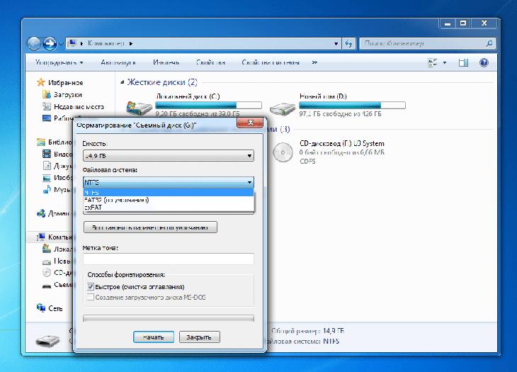 Перед процессом форматирования обязательно перенесите файлы, чтобы избежать их потери.