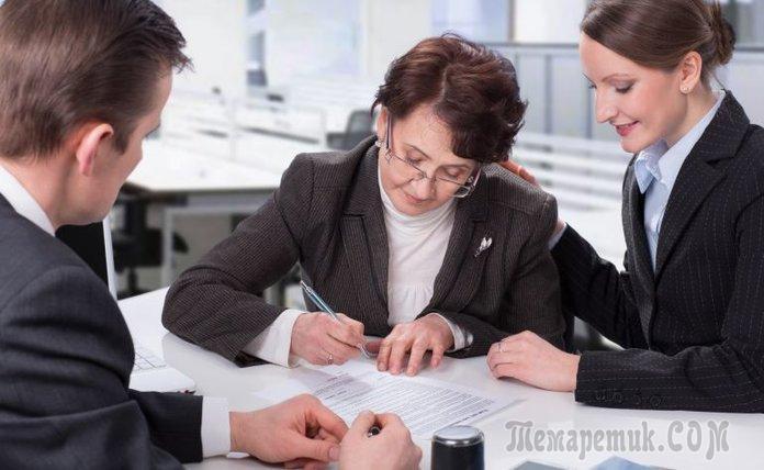 Как лучше получить наследство по завещанию или по закону