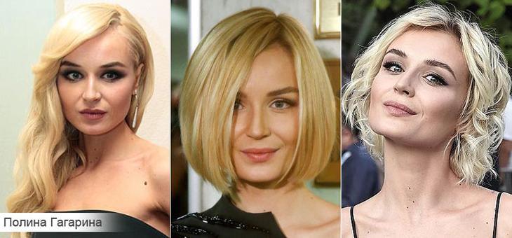 Как подобрать стрижку для тонких волос на примере Полины Гагариной