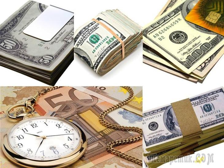 Кредит наличными в уфе под низкий процент с плохой кредитной историей