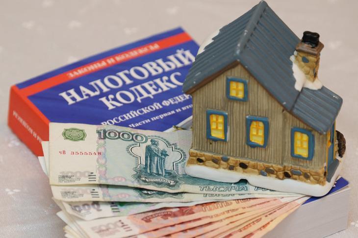 Какой налог при приватизации квартиры