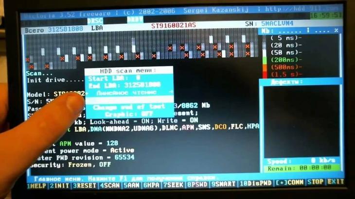 Проверка битых секторов HDD