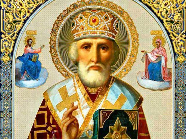 Молитвы святому Николаю Чудотворцу о помощи