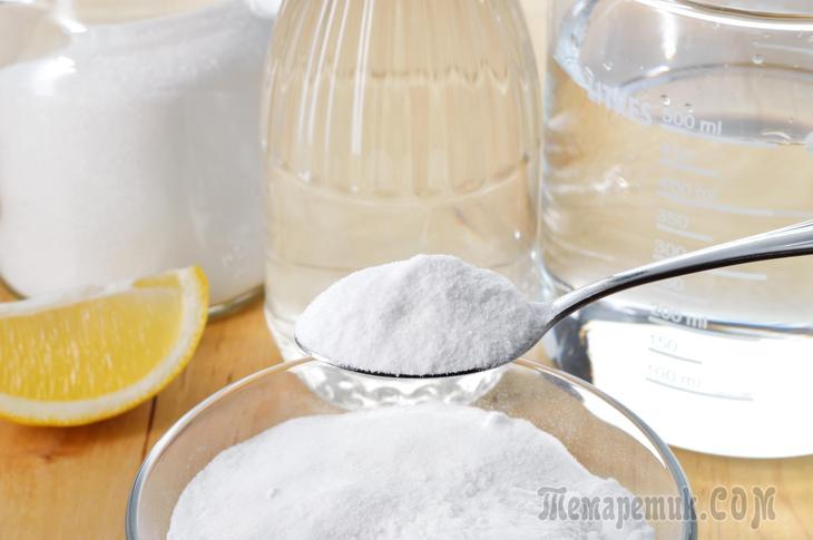 Защелачивание организма содой