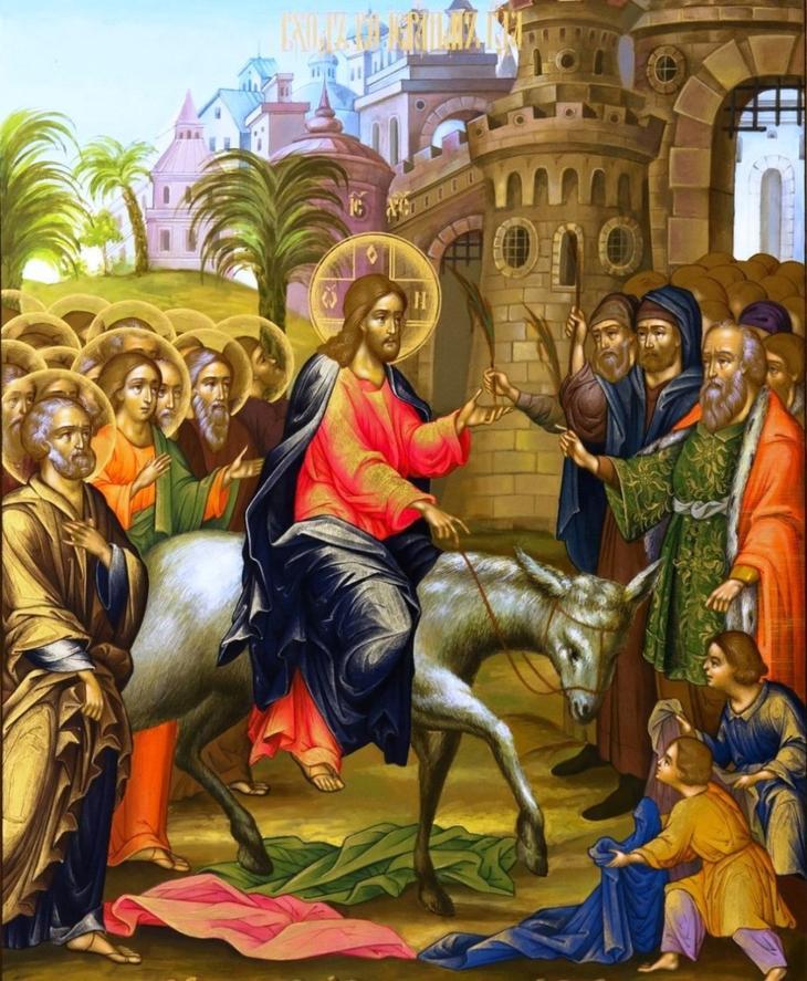 Вход господний в иерусалим картинки, поздравление днем рождения