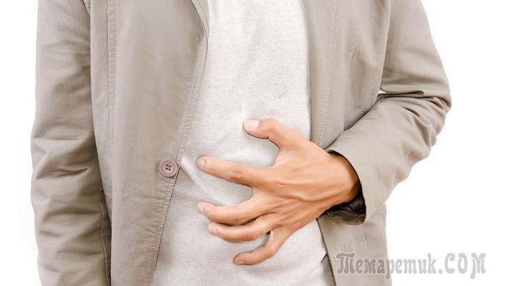 Заболевание фиброма поджелудочной железы