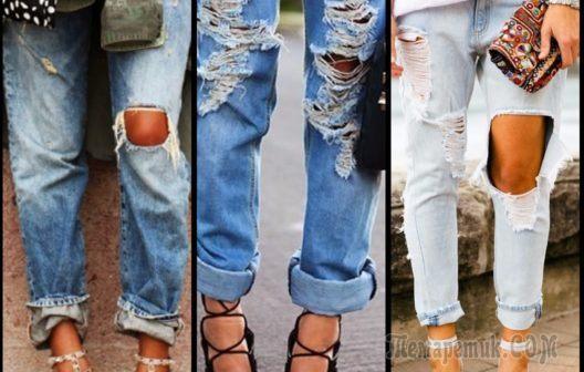 Как сделать потертости на джинсах в домашних условиях