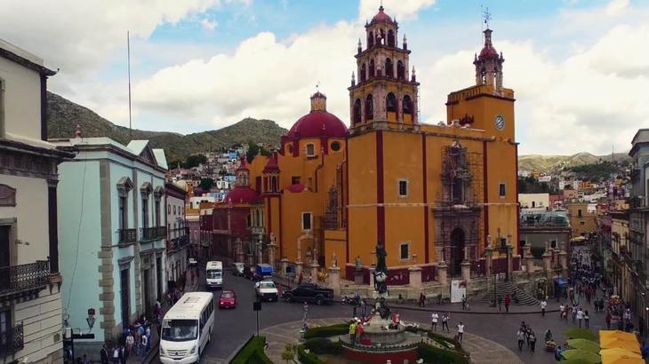 Гуанахуато - город в Мексике