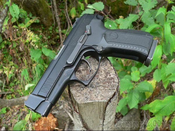 Пистолет Ярыгина 9-мм ПЯ индекс 6П35