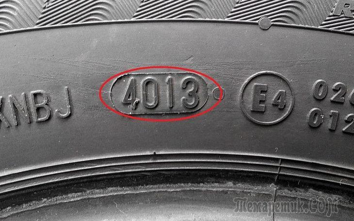 Значки и буквы на шинах: расшифровка всех обозначений