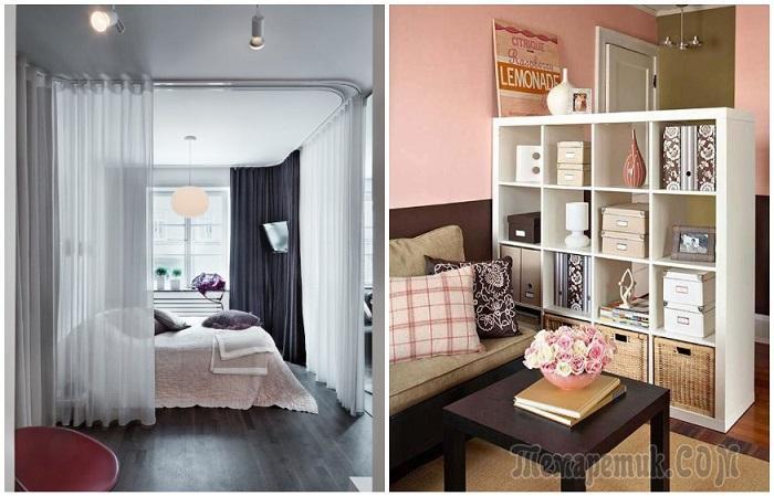 12 способов разделить комнату на зоны без особых усилий и участия дизайнеров