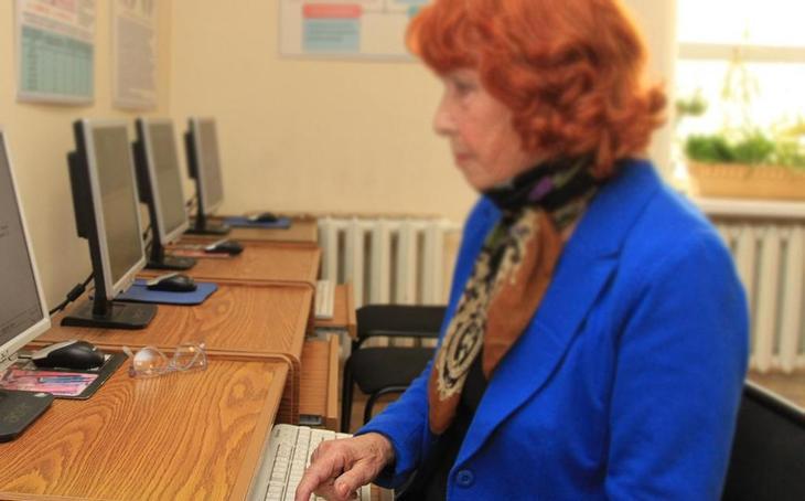Пенсия: индексация работающим пенсионерам в России