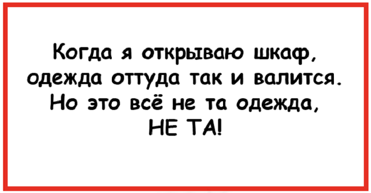 shutki-11