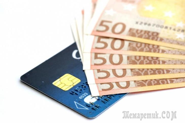 Сбербанк России, внутрибанковский перевод денег
