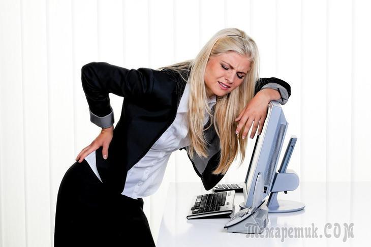 Как снять боль в пояснице при выпрямлении спины?