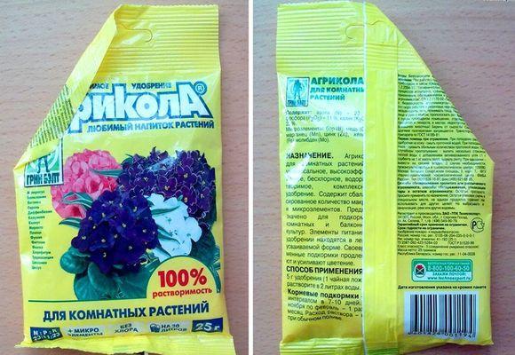 Инструкция по применению агриколы как удобрения для комнатных цветов и растений