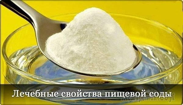 Сода при ацидозе, ощелачивание крови